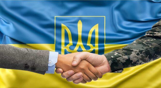 22 серпня 2021 року у Києві відбудеться IV Міжнародний волонтерський  та ветеранський форум, присвячений 30-річчю Незалежності України