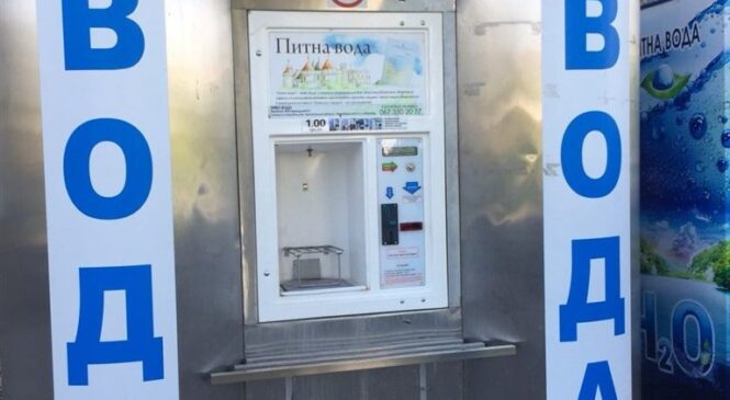Слідчі поліції повідомили буковинцям про підозри у викраданні коштів з автомата для реалізації питної води