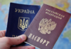 Позбавлення громадянства за російський паспорт: до Ради внесли законопроект