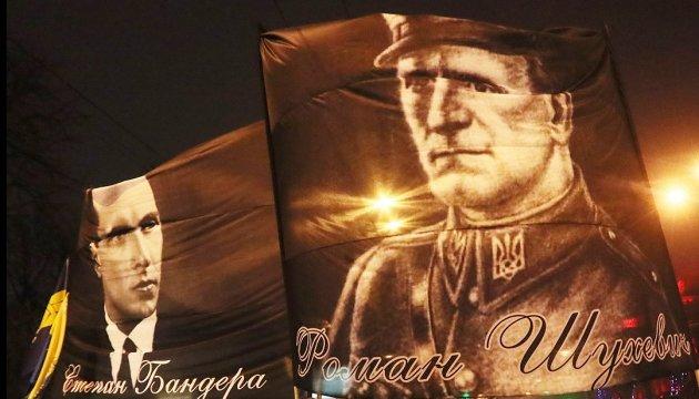 Депутати пропонують повернути звання Героя України Бандері і Шухевичу