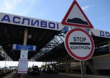Прикордонники назвали Топ 10 країн, в які найбільше їздять українці