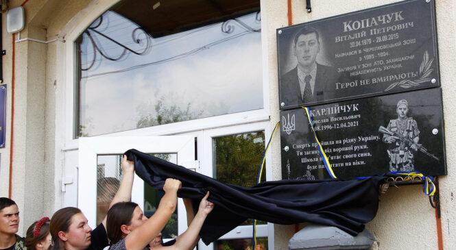 Напередодні 30-ї річниці Незалежності України у селі Черепківці Глибоцької громади відкрили меморіальну дошку загиблому Герою (ФОТО)