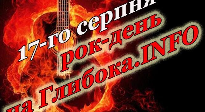 Сьогодні, 17 серпня народився легедарний Андрій Кузьменко, фронтмен гурту Скрябін