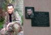 У Чагорській школі відбулося відкриття меморіальної дошки випускнику школи, учаснику Революції Гідності, лікарю-волонтеру