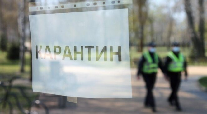 Поліція Буковини інформує громадян про оновлення карантинних обмежень