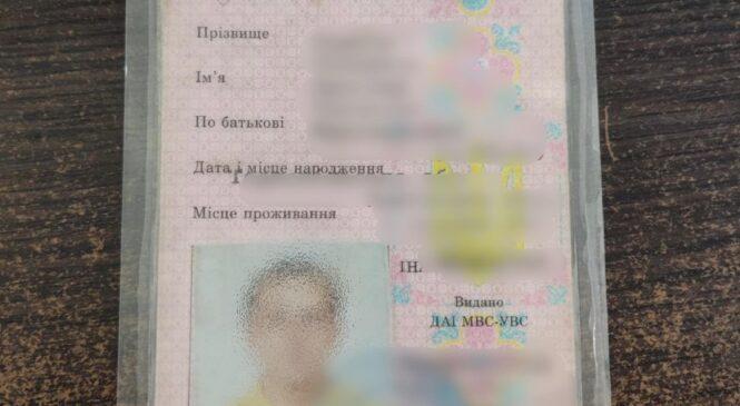 Патрульні продовжують виявляти документи з ознаками підробки
