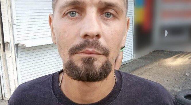 На Буковині поліцейські розшукують безвісти зниклого Мунтяна Андрія Івановича