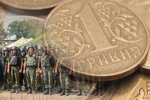 На обороноздатність країни буковинці перерахували понад 208,6 млн грн з легальних доходів